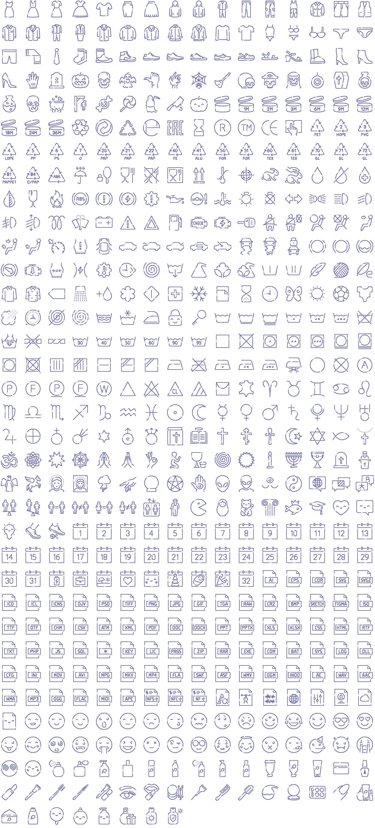 Unilite 2 icons